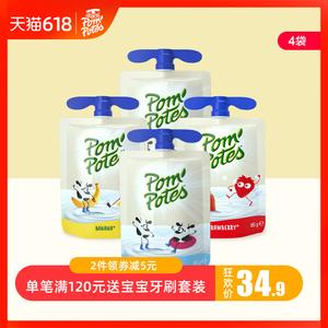 领5元券购买法优乐酸奶法国原装进口宝宝常温*