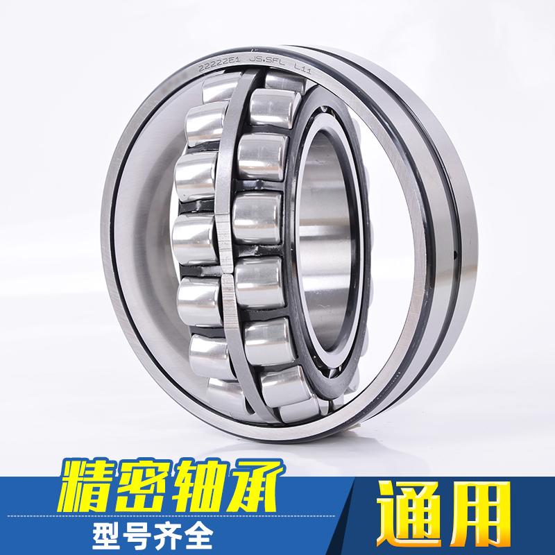 国产优质轴承 不锈钢轴承S6202ZZ 国标普通级Z1组质量