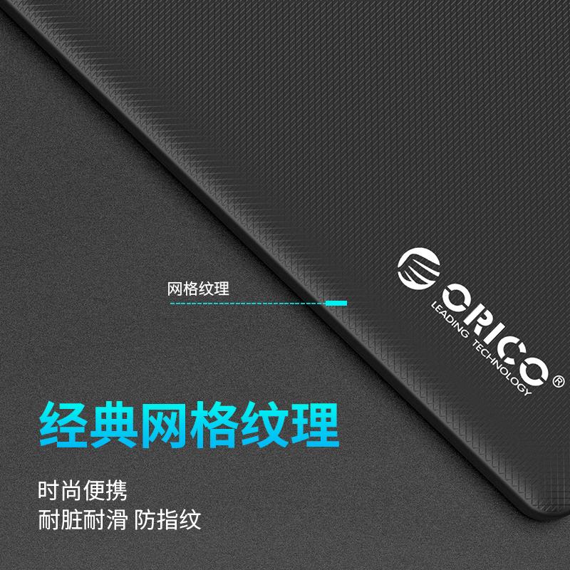 ORICO 2577U3 2.5寸sata固态硬盘笔记本USB3.0 免工具移动硬盘盒