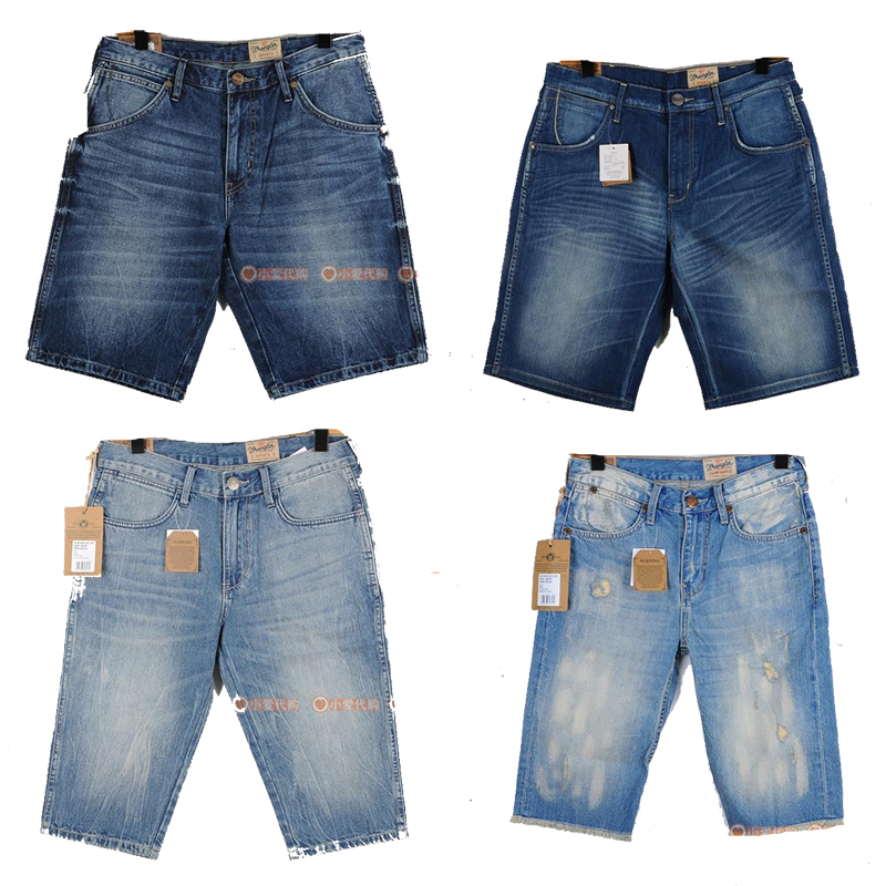 [broken code and lonely product] mens denim shorts are casual, old and broken in summer