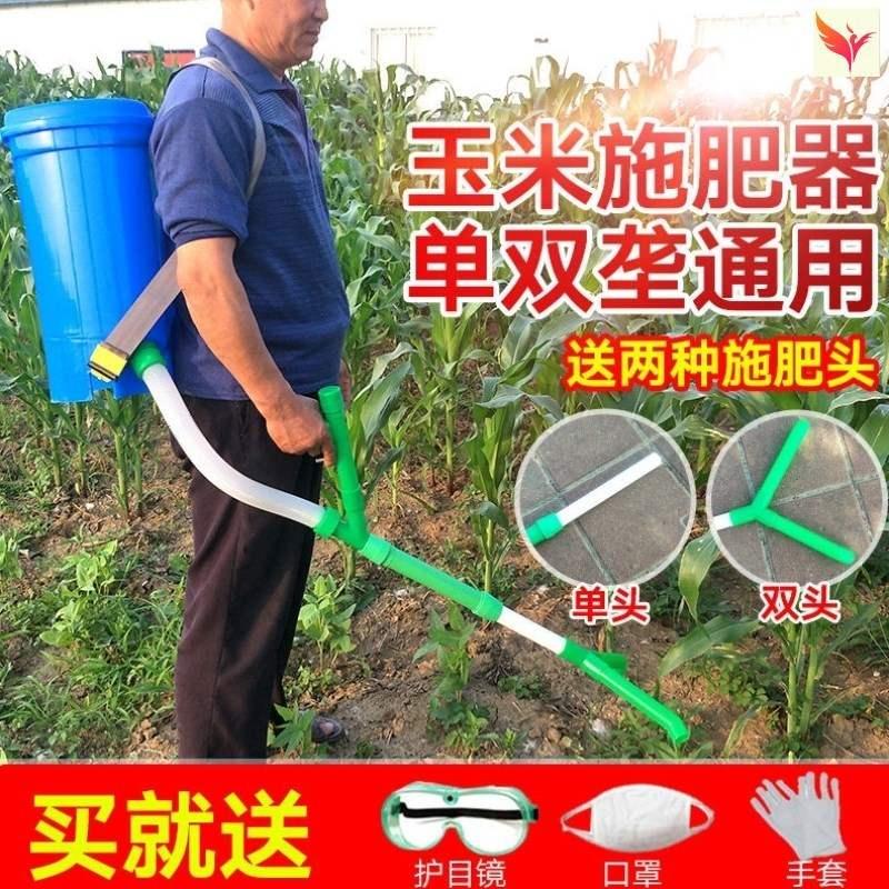 农具肥料多功能背负式农用追肥机施肥神器机械手动机把手升级版新