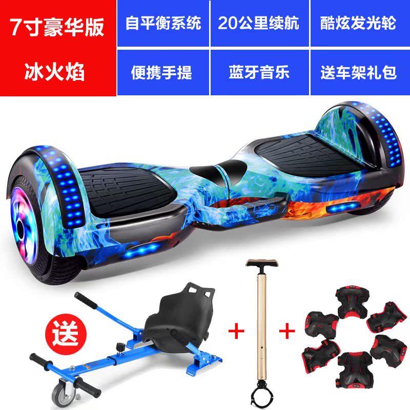 12-01新券儿童两轮电动二轮滑板平行平衡车