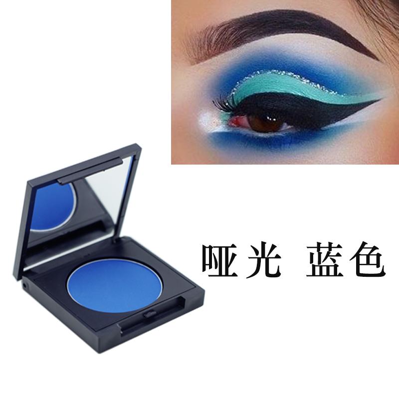 蓝色眼影 哑光单色小丑女哈莉奎茵易上色亚光专业COS彩妆眼影盘