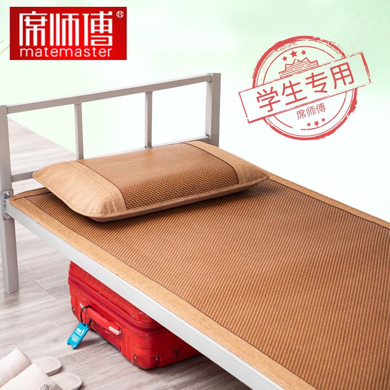 Постельные комплекты из бамбука Артикул 589300669421