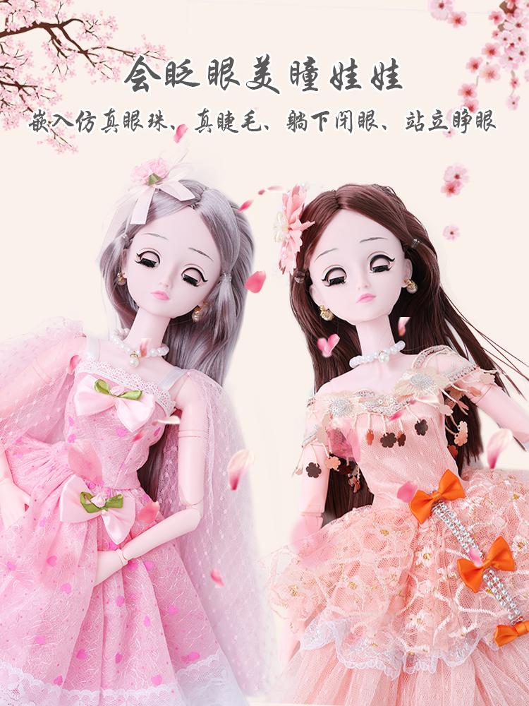 60厘米芭比丹路大号公主超大仿真洋娃娃女孩单个玩具套装大礼盒布