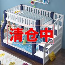 无味铁艺儿童床带护栏小床男孩女孩组合床单人床无油漆公主床简易