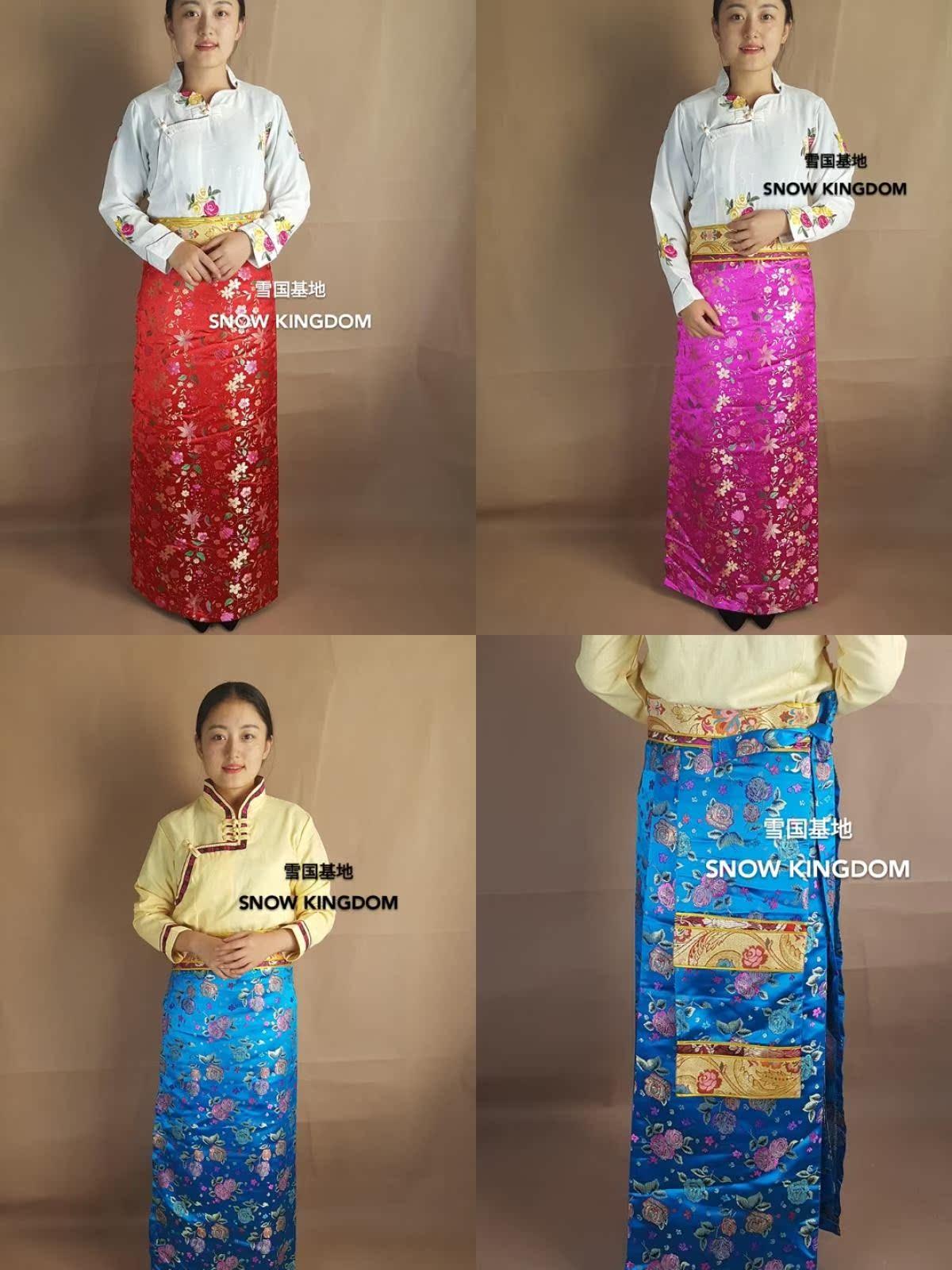 苏拉克夏西藏女士绸缎锅庄表演舞蹈藏族藏裙藏装藏式裙子藏袍藏服
