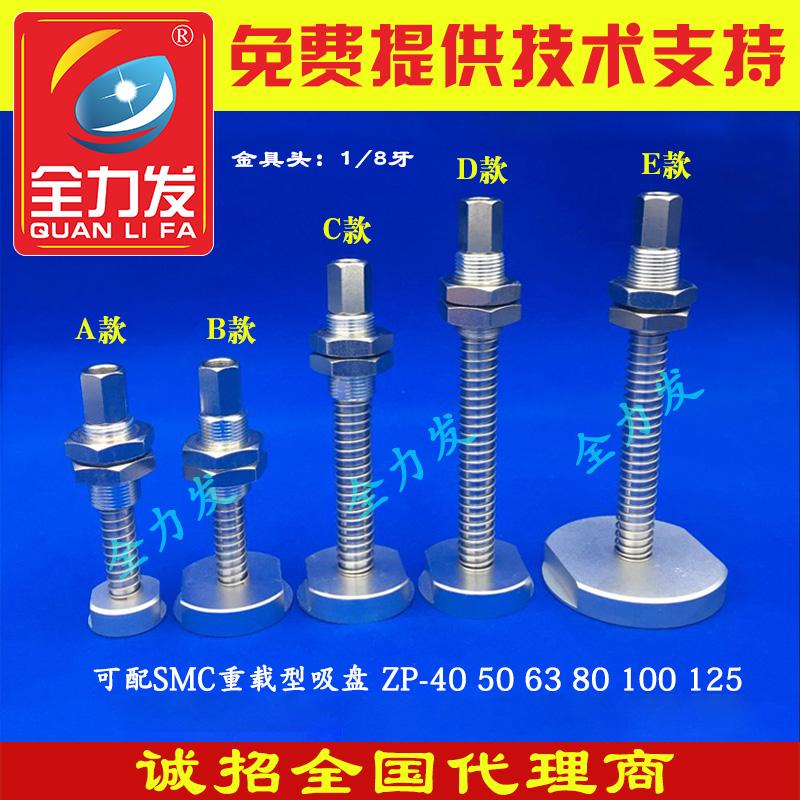 SMC重型真空吸盘金具支架ZPT1J25-B01-A18 ZPT2J50-B01-A18吸盘座