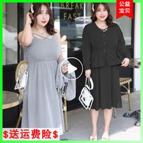 大码女装胖mm洋气休闲针织连衣裙两件套装2020春夏新款宽松xxxxxl