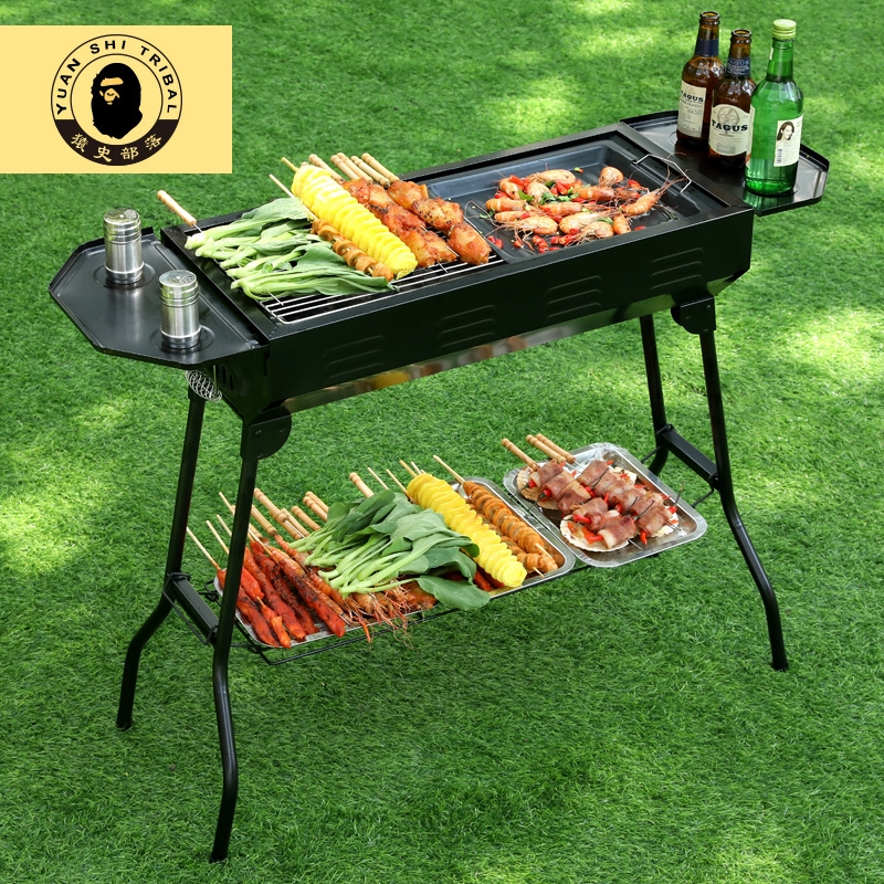 Barbecue stove outdoor small barbecue rack household BBQ