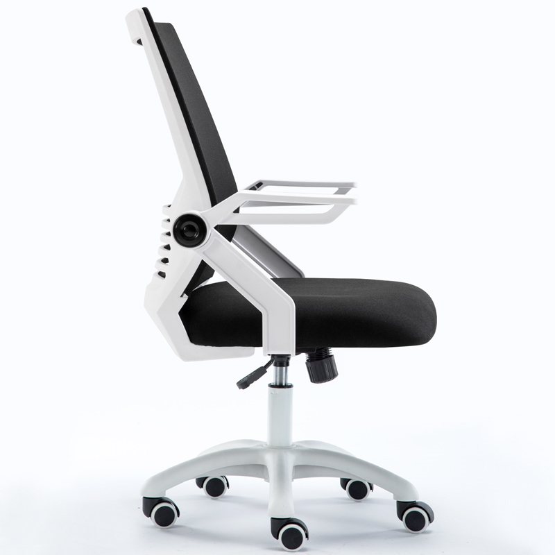 Computer chair family meeting office chair comfortable