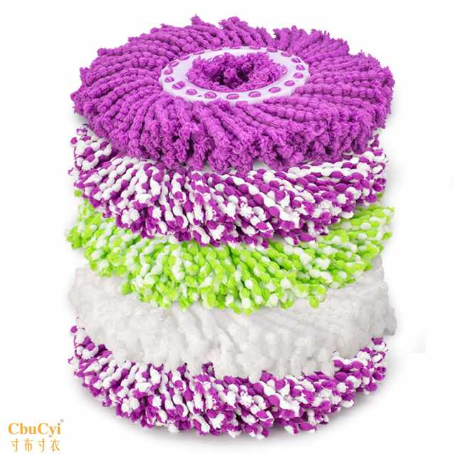 Croeger universal rotary mop head cloth pier replacing head cotton mop rod holder household two density thickened accessories