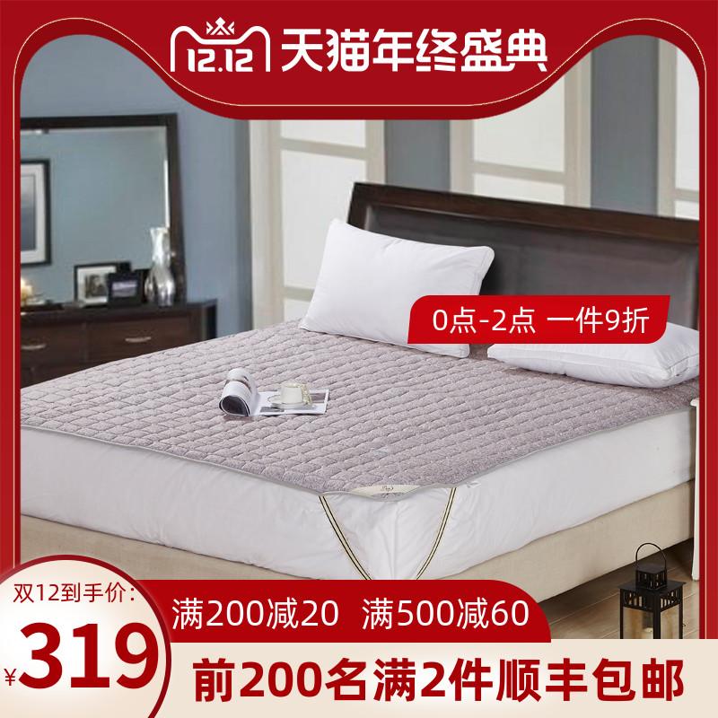 远梦床褥 时尚亲肤床褥床垫1.5米/1.8米床垫子单双人保护垫素色,可领取20元天猫优惠券