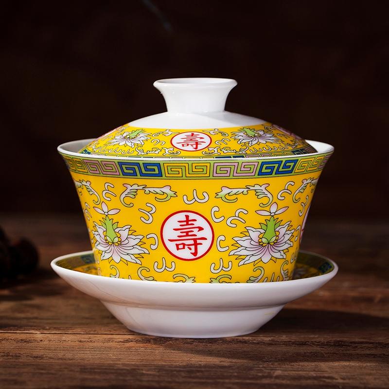 初瓷相见万寿无疆盖碗黄色盖碗结婚茶碗敬茶杯祝寿盖碗八宝茶供奉