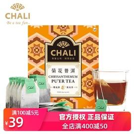 ChaLi茶里 菊花普洱茶袋泡茶菊花茶小袋装菊普茶茶包茶叶100包