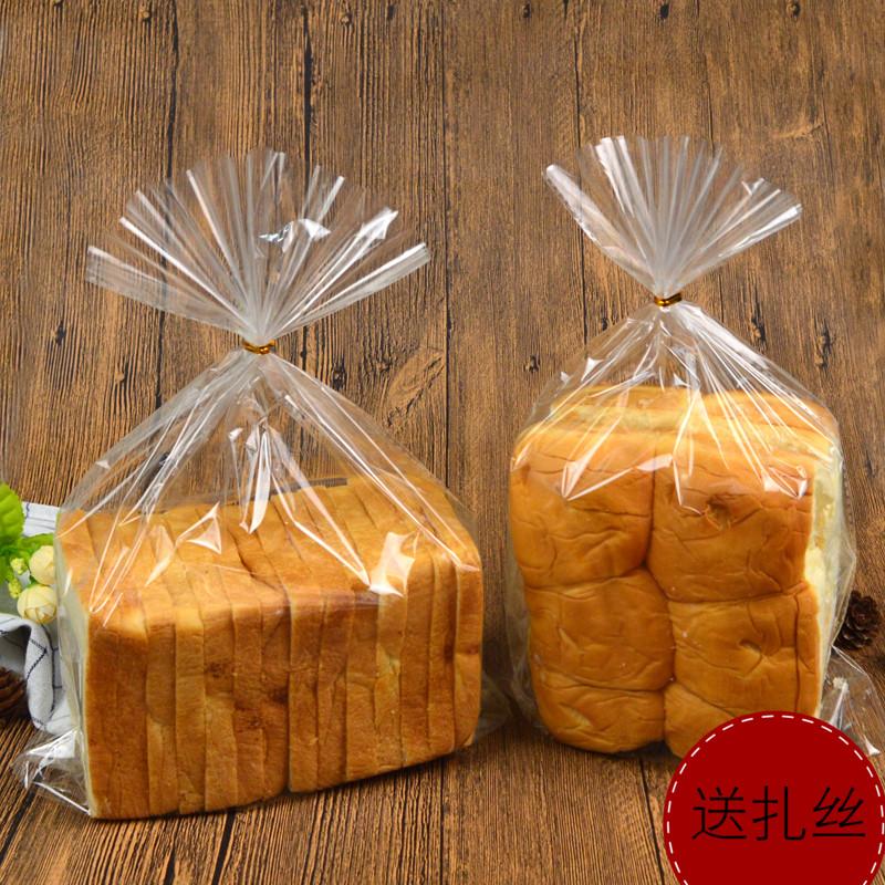 烘焙包�b 透明�R口吐司面包袋散�b�c心糖果麻糖袋子塑料食品包�b