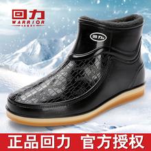 回力雨鞋男士短筒加绒雨靴大人低帮水鞋防滑水靴保暖厨房工作胶鞋