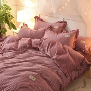 【限时秒杀】加厚天竺棉针织韩版花边亲肤四件套被套床单床上用品