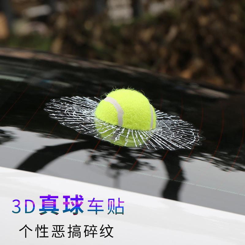 汽车3D立体网球仿真车贴个性创意贴纸足球篮球棒球玻璃外装饰车贴