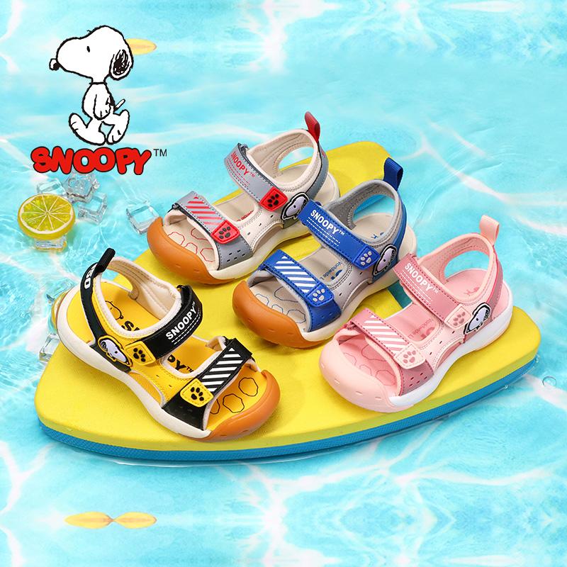 史努比儿童凉鞋男童女童夏季宝宝鞋小童鞋软底防滑小孩子沙滩鞋子