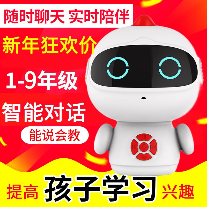 冬狸ws会跳舞的智能机器人对话高科技早教机语音学习多功能玩具儿童小帅才子小胖ai人工智能WiFi官网正品