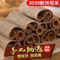 广西桂皮250克干货肉桂非500g另售香叶八角组合花椒调料大全香料
