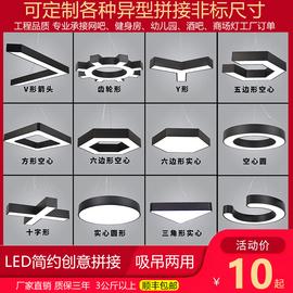 led工业风造型灯 创意 个性办公室吊灯圆形六边形拼接异形灯 健身房超市灯店铺 商用吸顶灯 现代简约北欧灯具