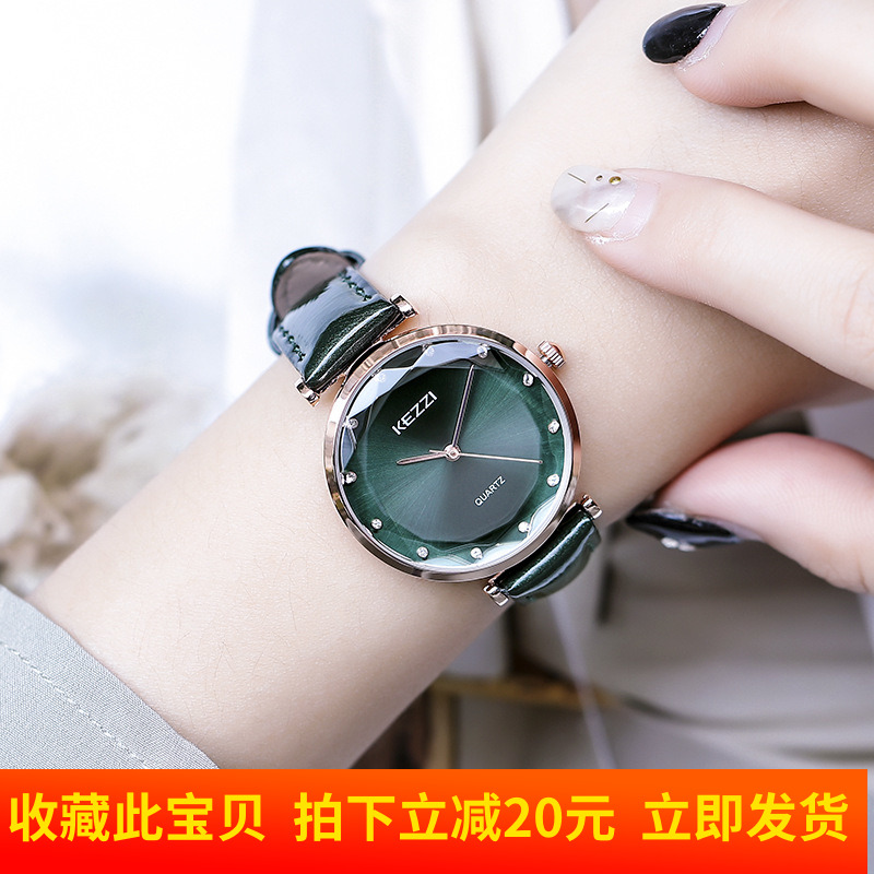 Kezi watch female retro literature and art department fashion primary fresh students Korean version of simple trend ulzzang womens Watch