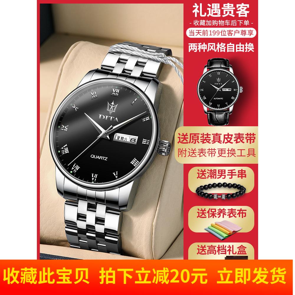 Dita business sports quartz steel band mens watch mens waterproof fashion trend students automatic mechanical watch
