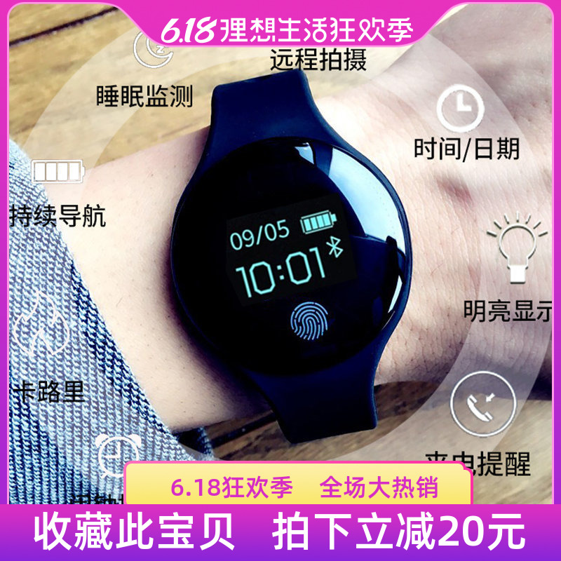 Fashion new concept smart watch electronic watch boys and girls sports multi-functional step counting Korean version simple touch screen Watch