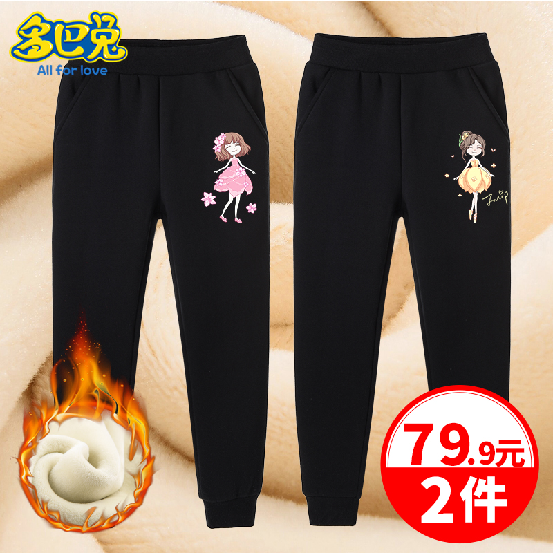 Girls Plush pants all in one cashmere sports pants 2021 new winter clothes little girls casual pants childrens thickened pants