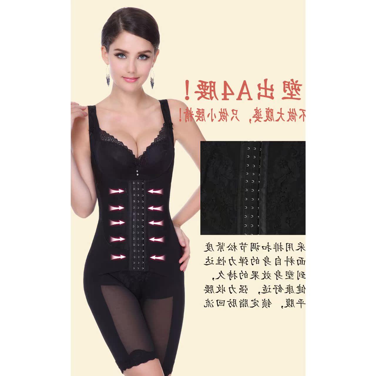超薄美体版开档式连体塑身衣产后收腹内衣加强调整型吊带束身束腰