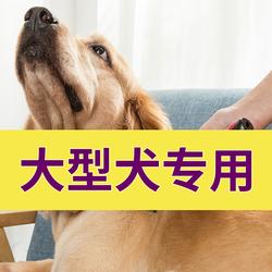 狗狗剃毛器宠物电推剪 专业大型犬宠物店专用狗毛猫咪电推子神器