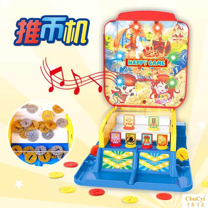 Игровые автоматы с фишками Артикул 602217469705
