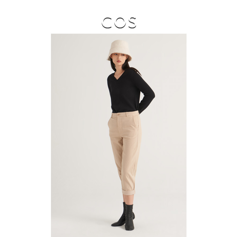 COS women's casual tapered chino pants beige 2020 early autumn new products 0672108010