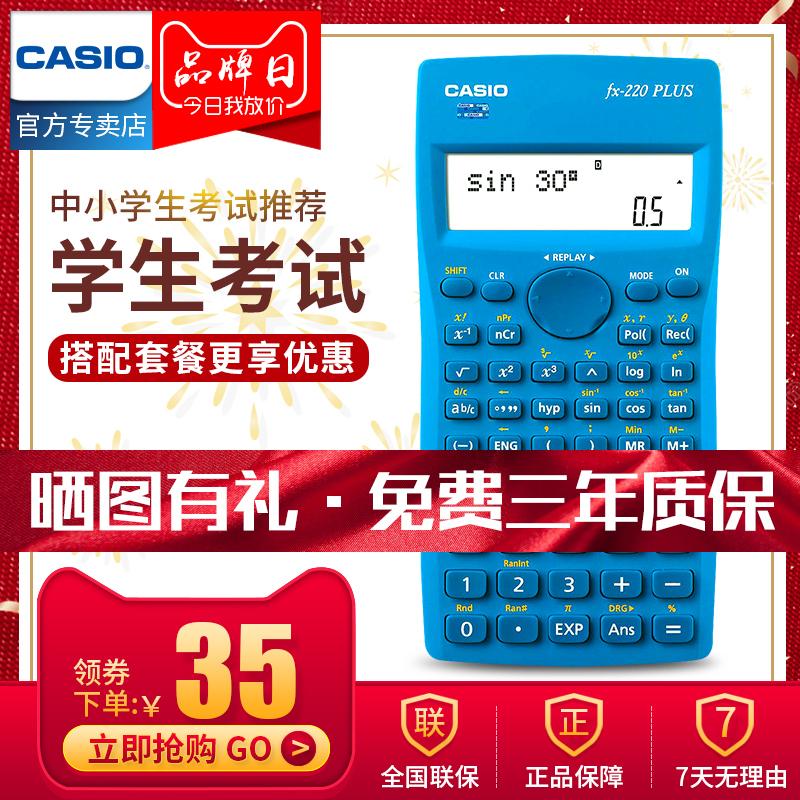 Калькуляторы Артикул 597647955791