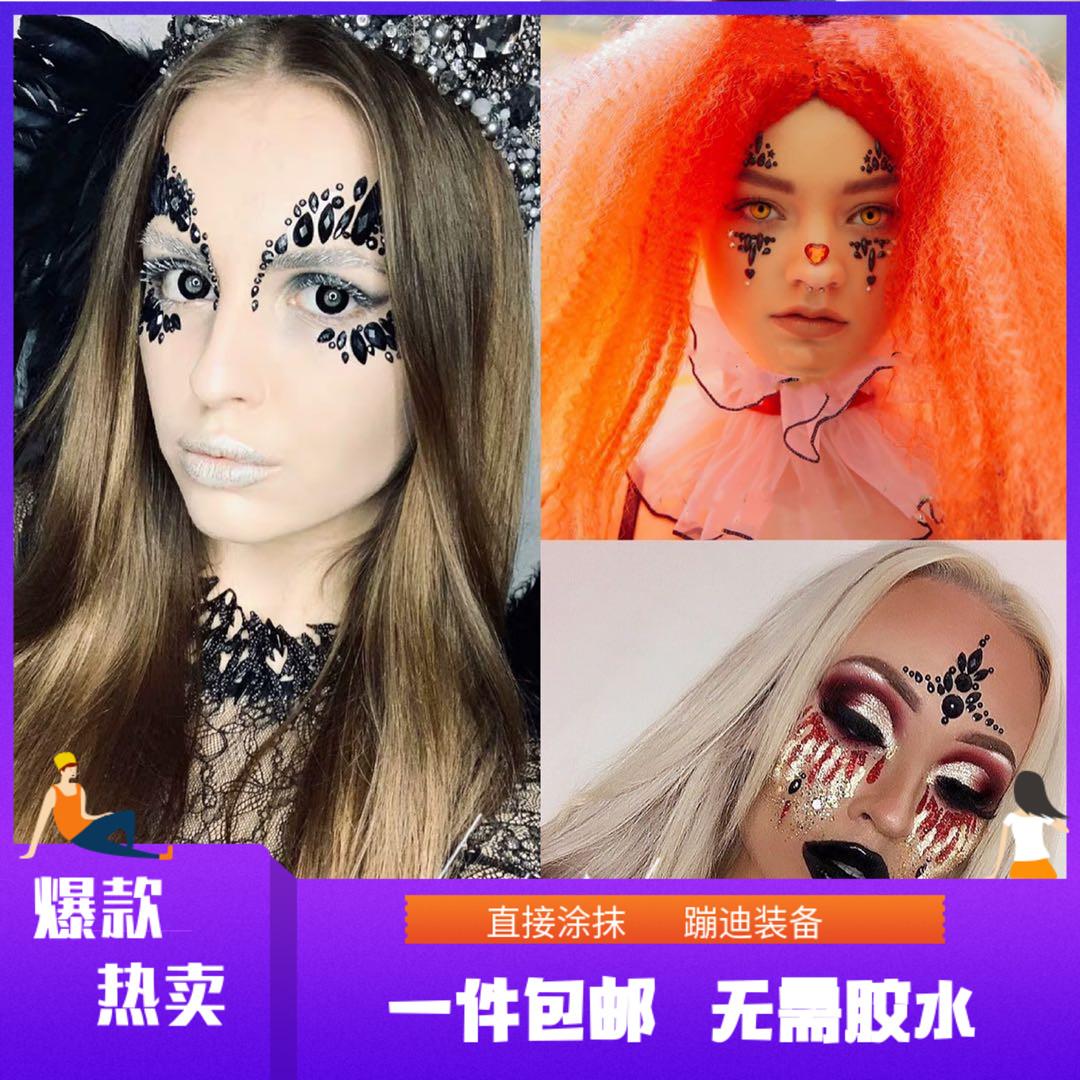 欧美款万圣节Halloween音乐节派对化妆黑色恐怖脸贴钻网红款饰品