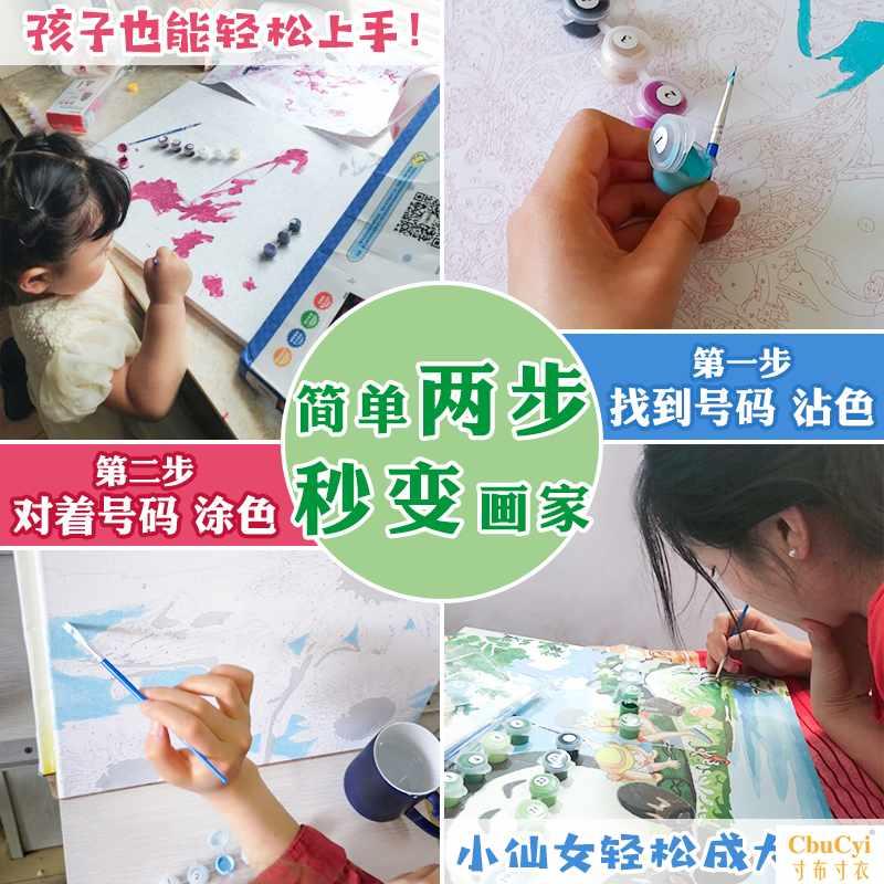DIY数字油画古风中国风 少女人物戏曲京剧手绘填色客厅装饰油