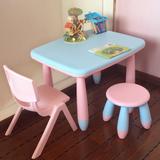 幼儿园儿童桌椅塑料学习桌玩具游戏桌家用宝宝小桌子小孩桌长方形