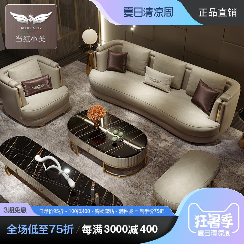 Дизайнерская мебель / кресла Артикул 592562803386