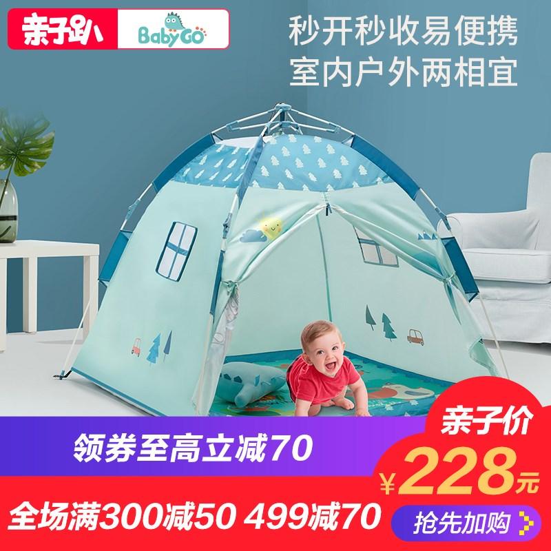 babygo帐篷游戏玩具屋室内外儿童折叠公主城堡大房子宝宝球海洋屋