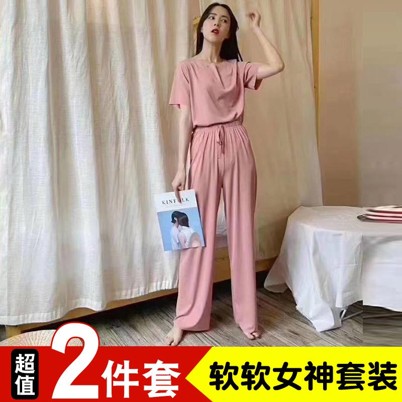 2021夏季新款 小港姐 软软套装 宽松T恤阔腿长裤休闲两件套女套装