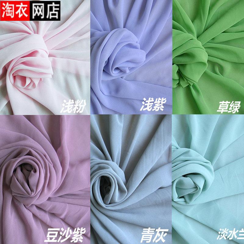 服装の布地の喬其紗の漢服の内張りは輸入の布地のシフォンの紗の門の幅の1.5メートルの半米の価格に合います。