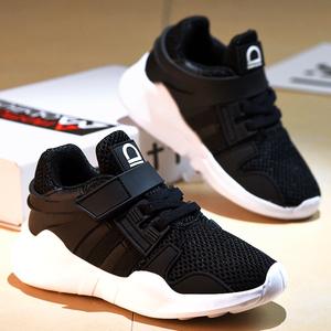 领30元券购买男童鞋2019年新款春秋款男孩运动鞋