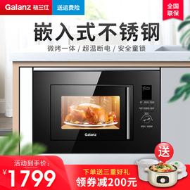 格兰仕嵌入式微波炉光波炉烤箱一体机不锈钢蒸内胆微蒸烤家用RR04