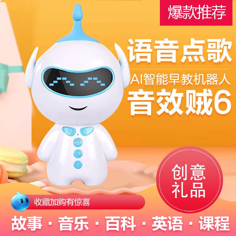 Роботы игровые Артикул 576934574562
