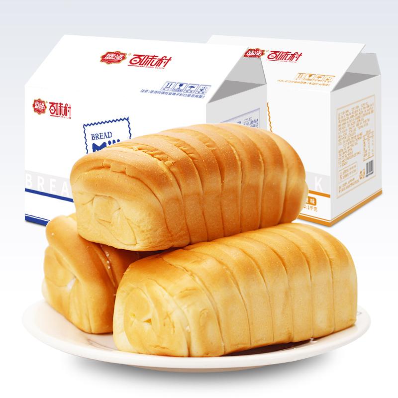 盛泓牛乳夾心面包1kg 手撕口袋奶酪包 營養早餐網紅零食小吃整箱