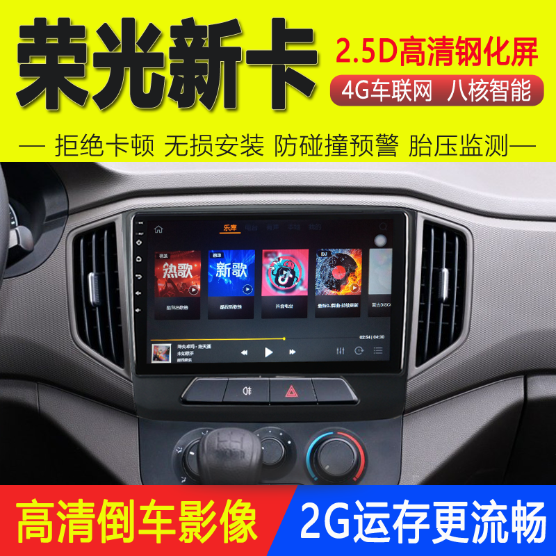 Wuling Rongguang new card old Rongguang single and double row small card GPS large screen navigator DVD reversing camera all in one machine
