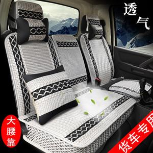 新款欧马可S3S1专用货车座套福田奥铃cts/TX速运轻卡夏季冰丝坐垫