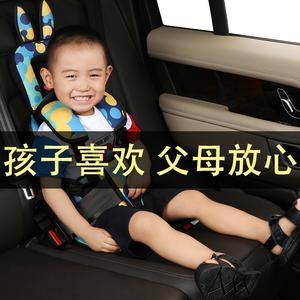领10元券购买汽车用儿童安全座椅便携式宝宝椅通用简易车载0-3-12岁婴儿坐垫